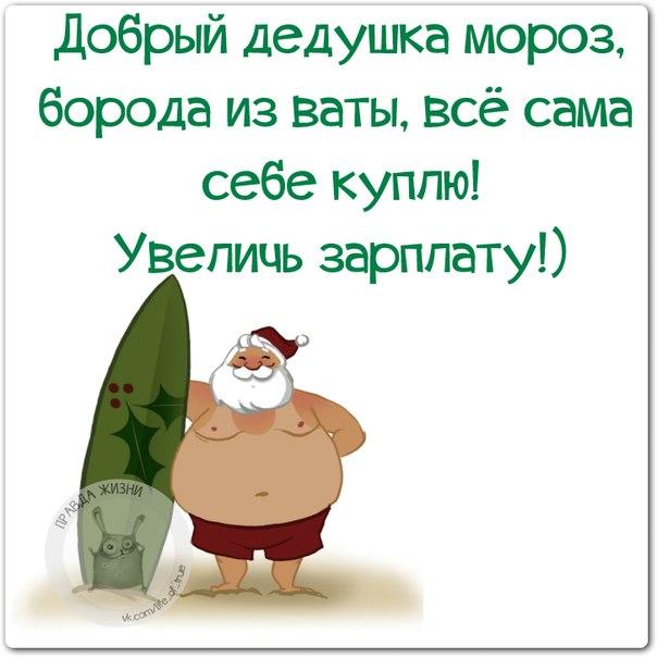 5672049_1419786310_frazochki23 (604x604, 52Kb)