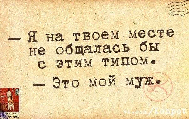 5672049_1419786318_frazochki13 (604x383, 68Kb)