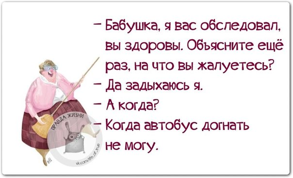 5672049_1419786324_frazochki8 (604x367, 40Kb)
