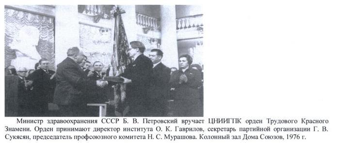 Колонный зал 1976 год Борис Петровский (700x295, 29Kb)