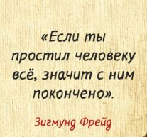 0_41928_9c05394f_l (207x193, 18Kb)