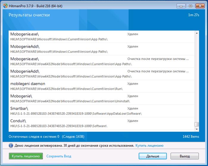 malware-found-hitmanpro (700x557, 162Kb)