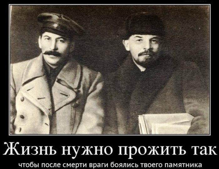 Сталин и Ленин (700x539, 85Kb)