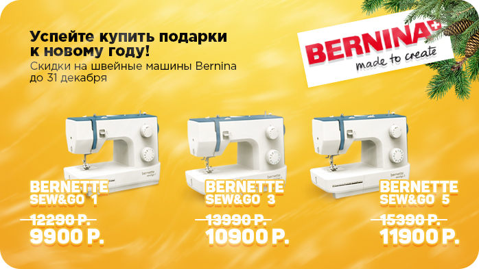 4815838_special_offers_by_bernina_sew_go_vk (698x393, 235Kb)