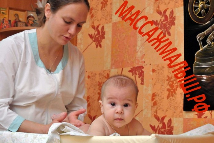 1_Массаж ребенку. Мытищи – детский массаж. Сайт - МАССАЖМАЛЫШ.РФ (700x468, 76Kb)