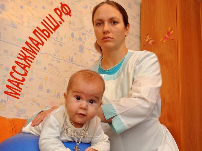 8_Массаж ребенку. Мытищи – детский массаж. Сайт - МАССАЖМАЛЫШ.РФ (700x523, 402Kb)