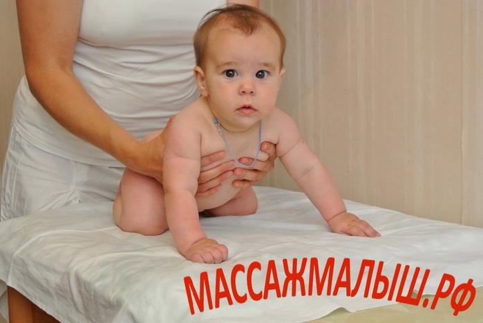 11_Массаж ребенку. Мытищи – детский массаж. Сайт - МАССАЖМАЛЫШ.РФ (700x468, 288Kb)