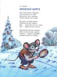 Превью Безымянный4 (518x700, 479Kb)
