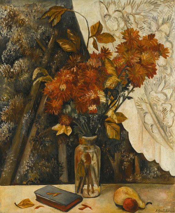 Осенние цветы (573x700, 538Kb)