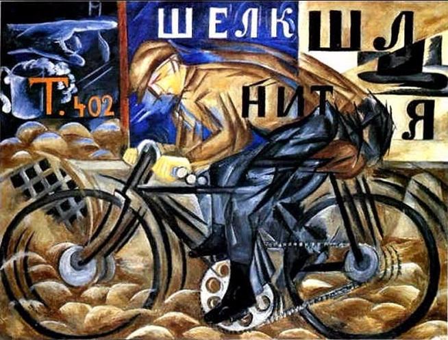 Велосипедист 1913 (654x497, 410Kb)