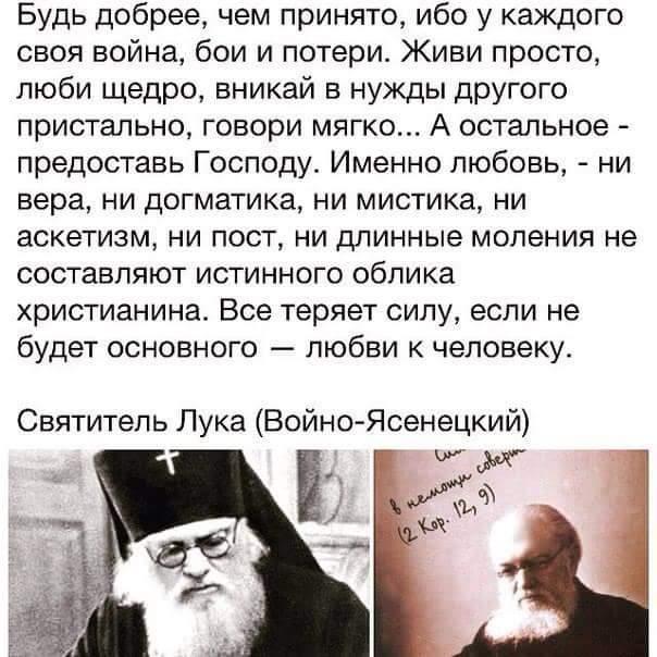 img1.liveinternet.ru/images/attach/d/1/133/106/133106057_1482906614_miQPGYel_ec.jpg