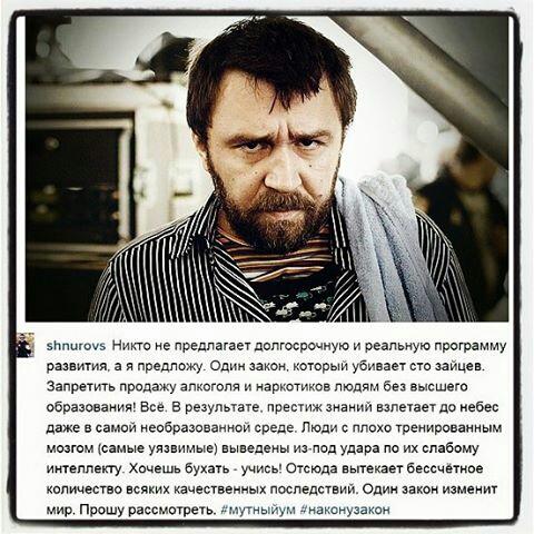ebushki_vorobushki_-1482915947201 (480x480, 165Kb)