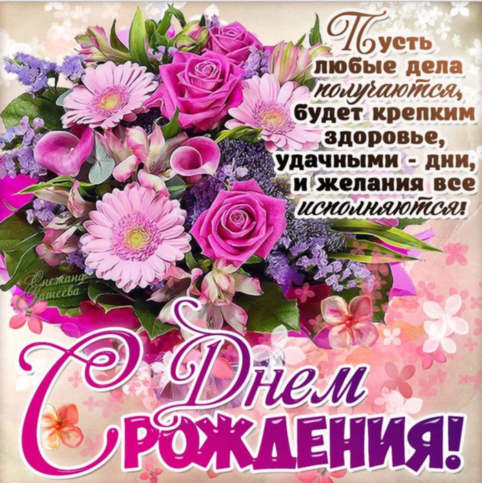 http://img1.liveinternet.ru/images/attach/d/1/133/109/133109805_IMG_1769.PNG