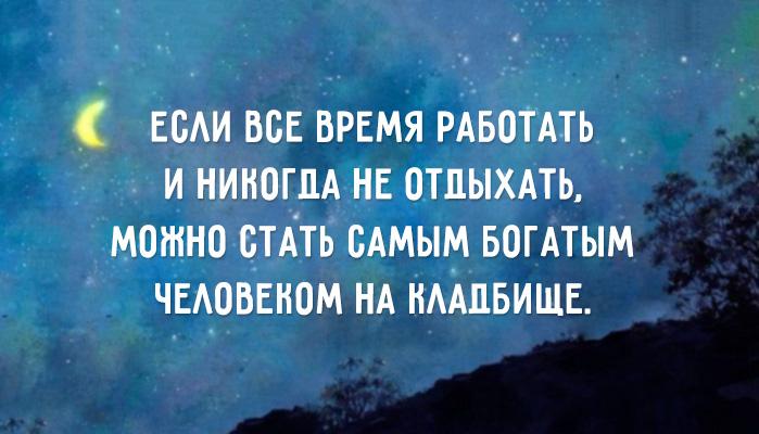 богат (699x400, 105Kb)