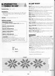 Превью tts11 (508x700, 189Kb)