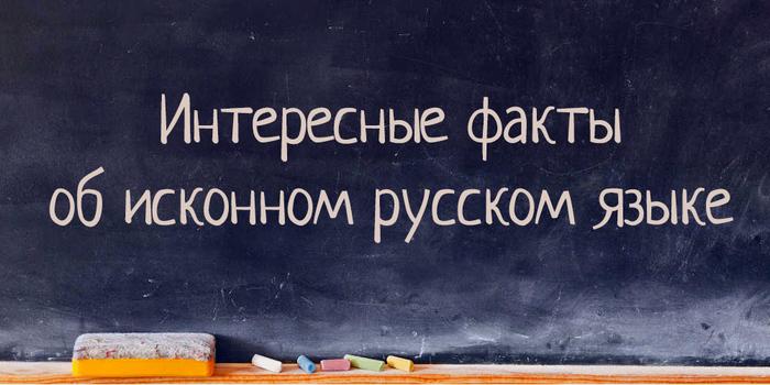 5640974_russian_lang_creu (700x350, 143Kb)