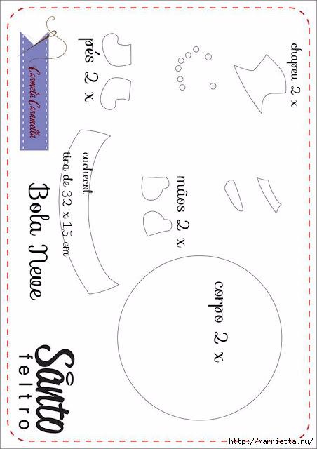Новогодние игрушки из фетра. Шаблоны (13) (452x640, 123Kb)
