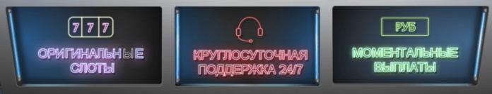 скриншот_005 (700x134, 119Kb)