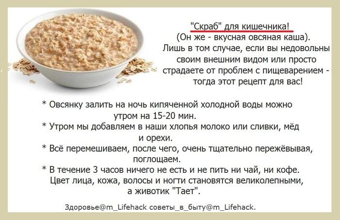 Диеты на кашах рецепты с