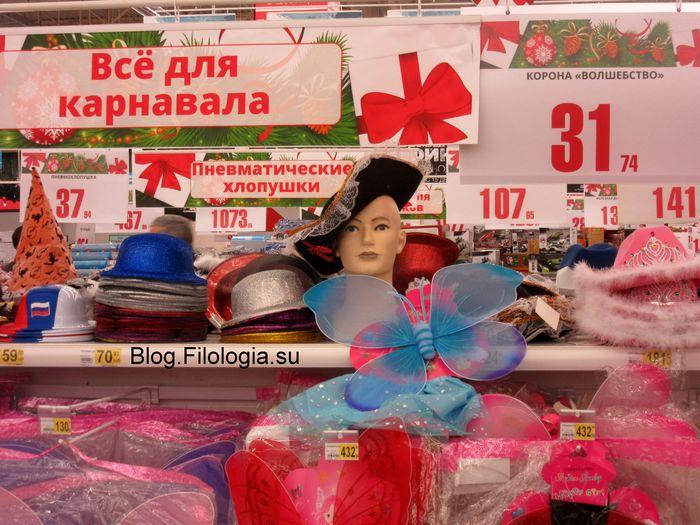 3241858_moskva10 (700x525, 81Kb)