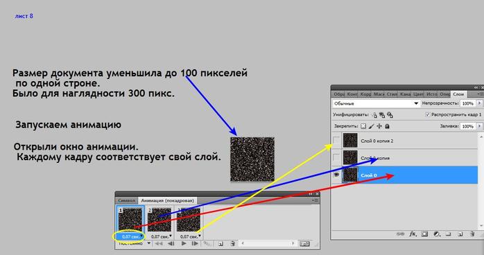 0_86c11_5abcde60_XXXL (700x368, 133Kb)