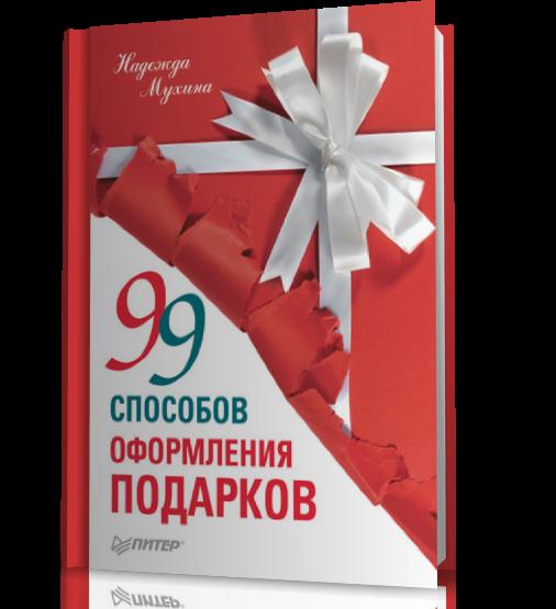 3899041_newproject (506x555, 227Kb)