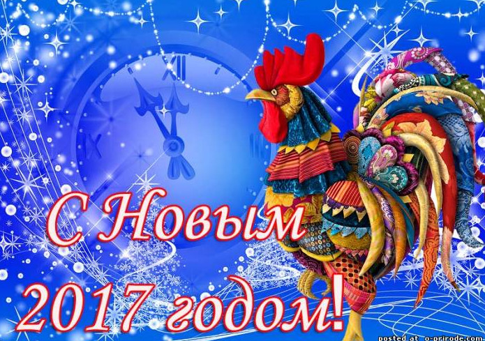 2016-12-31_024337 (600x489, 199Kb)