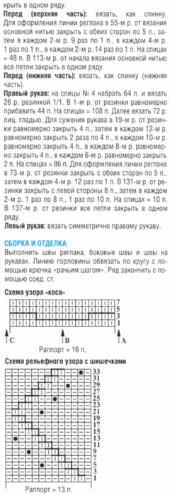 2 (240x700, 163Kb)