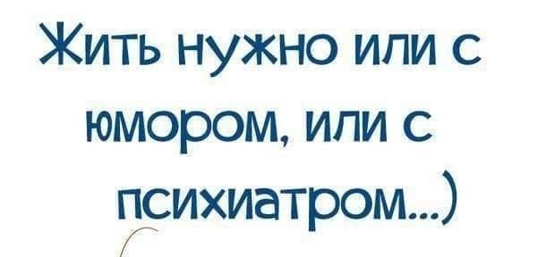 crop_163101266_9Eg83V СЋРјРѕСЂ (601x288, 83Kb)
