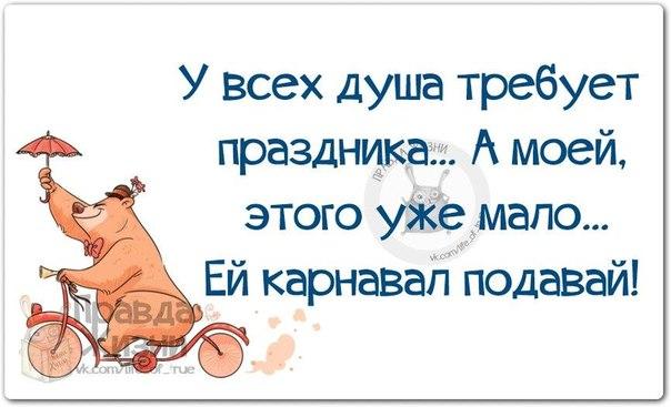 5672049_1420484041_frazki12 (604x367, 45Kb)