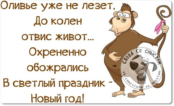 5672049_1420484057_frazki10 (604x370, 53Kb)