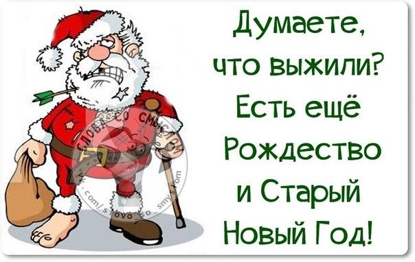 5672049_1420484060_frazki13 (604x382, 55Kb)