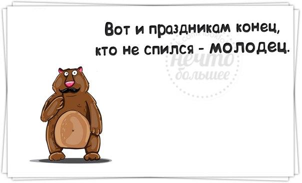 5672049_1420484063_frazki19 (604x367, 26Kb)