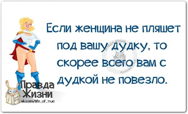 5672049_1420484076_frazki17 (604x367, 32Kb)