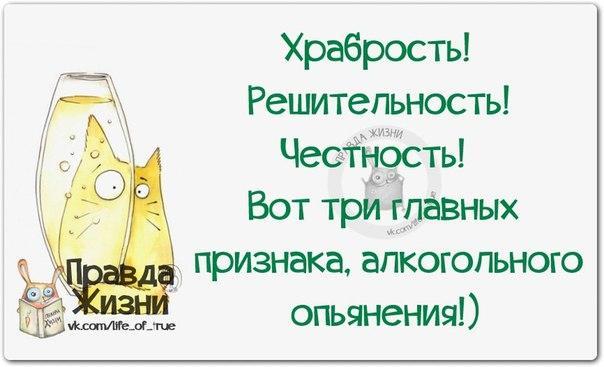 5672049_1420484080_frazki3 (604x367, 34Kb)