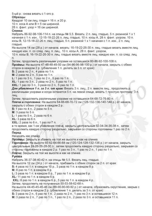 7nTUA--pXb8 (494x700, 178Kb)
