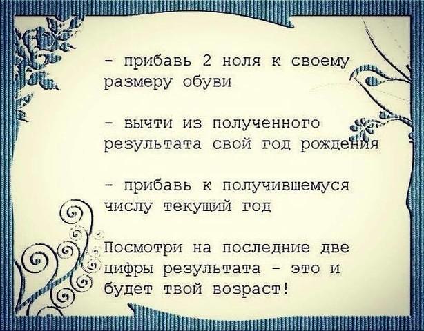 3925311_vozrast (614x480, 99Kb)