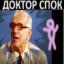 СПОК-для-разговор-с-матерью-64 (64x64, 11Kb)