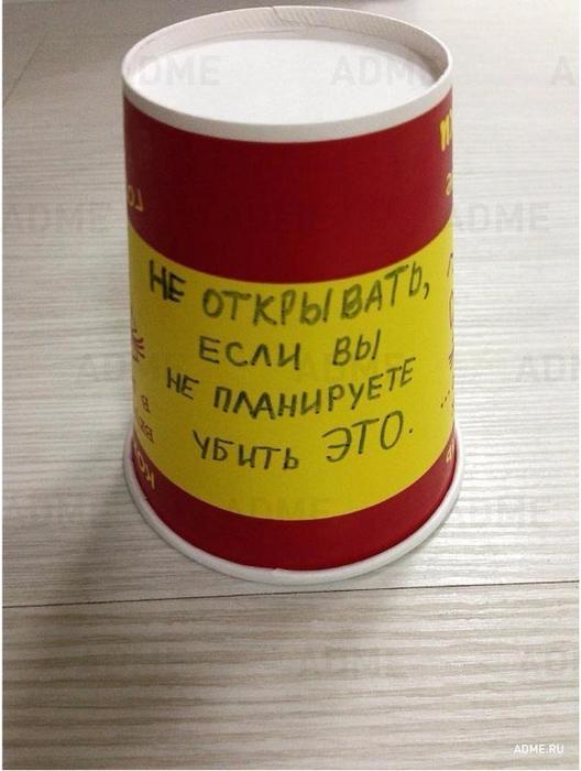 Bc922Mv0p04 (528x700, 303Kb)