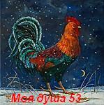 0_134f4b_ee5b14d5_S (149x150, 8Kb)