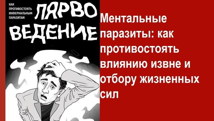 lrvdn_cover (700x395, 87Kb)