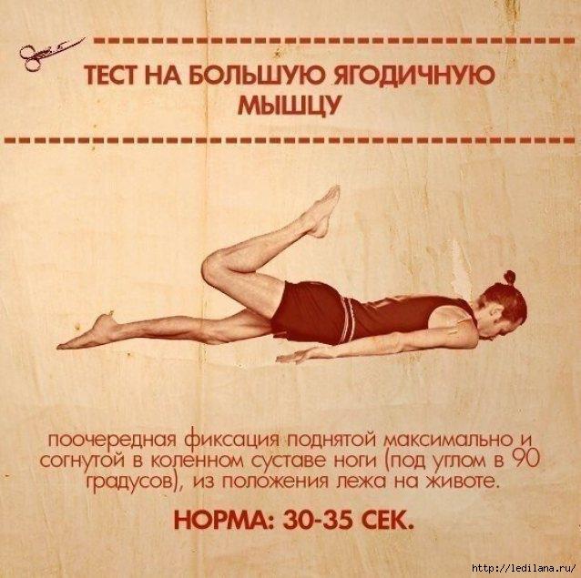 10 простых упражнений 2 (638x635, 199Kb)
