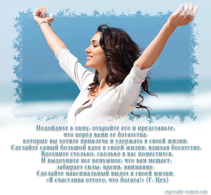 4337340_yoga_dlya_zhenshchin (700x650, 369Kb)