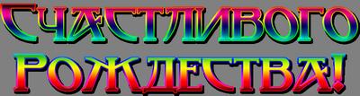 0_10cec6_30fd0402_XL (400x107, 77Kb)