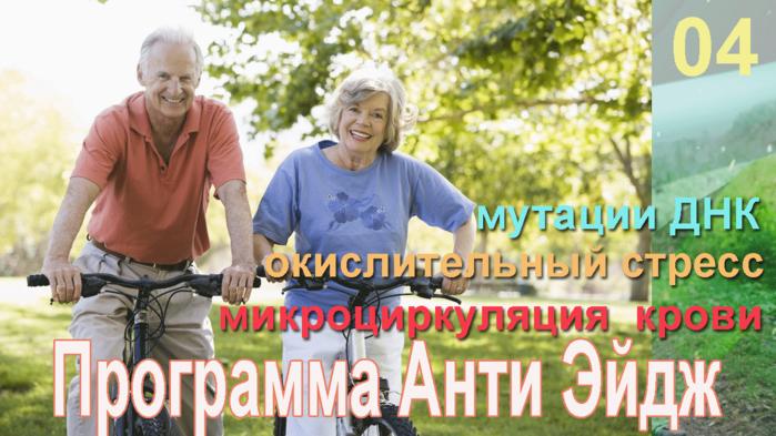 4088060_KolloidyAntiAge04 (700x393, 461Kb)