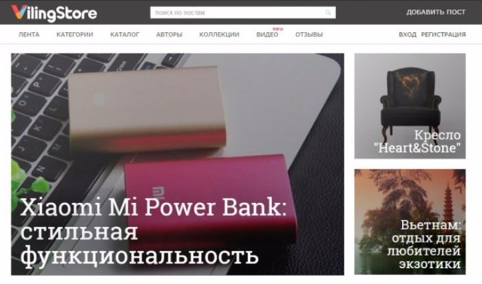 1_yapfiles.ru (700x413, 184Kb)