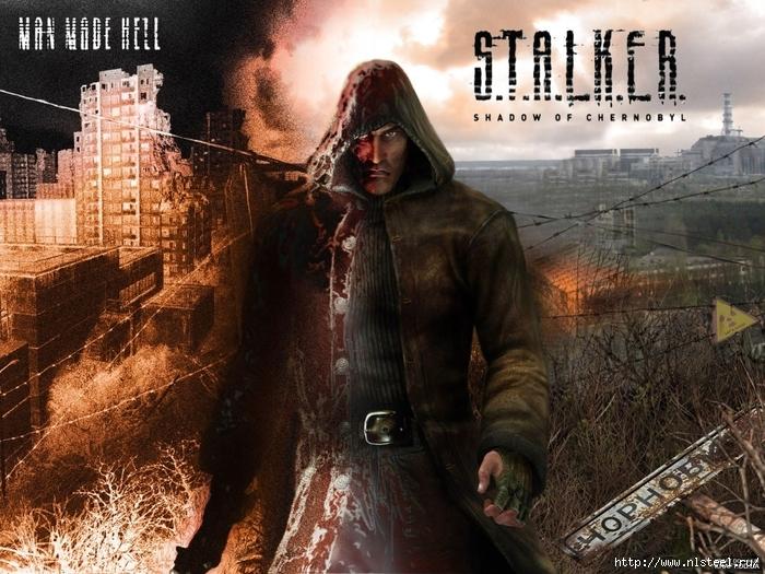 3925073_stalker4 (700x525, 347Kb)