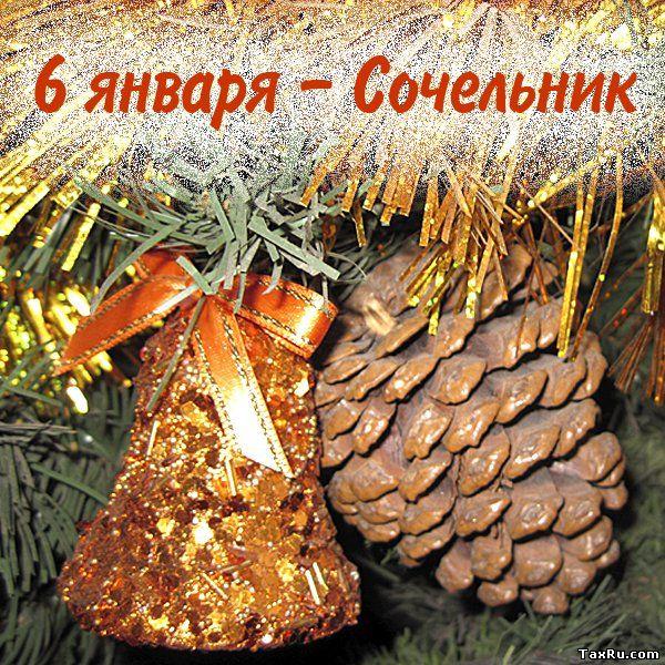 http://img1.liveinternet.ru/images/attach/d/1/133/247/133247727_5227673_52cc13f5db6a.jpg