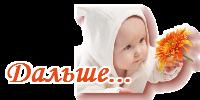 5640974_59 (200x100, 27Kb)
