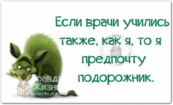 1420659727_frazki-7 (604x367, 134Kb)
